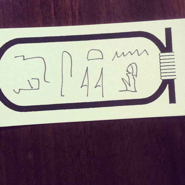 Mon prénom en hiéroglyphes - Photo by Justine Body